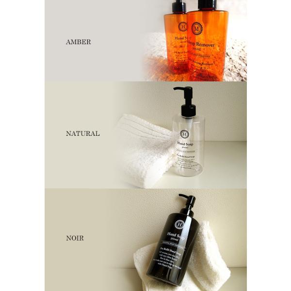 ire−mono(イレモノ) ハンドソープディスペンサー 単品/Hand Soap Dispenser(TMKN)/在庫有 flaner-y 03