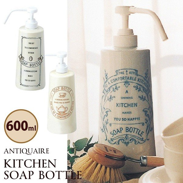 ANTIQUAIRE キッチンソープボトル 600ml/アンティケール/ニシカワ/海外×/一部在庫有 flaner-y