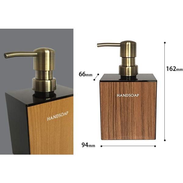 WOODY ウッディ ブラック角型 泡ハンドソープボトル400ml/Handsoap Bottle(CORE)/在庫有|flaner-y|02