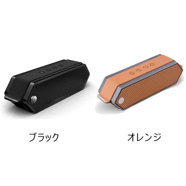 HARMONY2 ハーモニー/Bluetoothスピーカー(FRFD)/在庫有|flaner-y|02