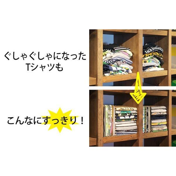 12枚セット TATEMU たてむ タテム Tシャツ収納ボックス(BND)/在庫有|flaner-y|04