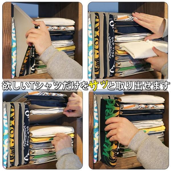 12枚セット TATEMU たてむ タテム Tシャツ収納ボックス(BND)/在庫有|flaner-y|05