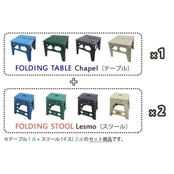 ★選べる3点セット★SLOWER 折りたたみ フォールディング テーブル チャペル&スツール レスモ/FOLDING TABLE Chapel&STOOL Lesmo(CORE)/在庫有|flaner-y|05