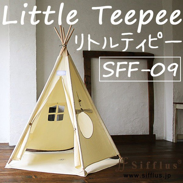 sifflus Little Teepee リトルティピー SFF−09/阪和 シフラス/メーカー直送|flaner-y