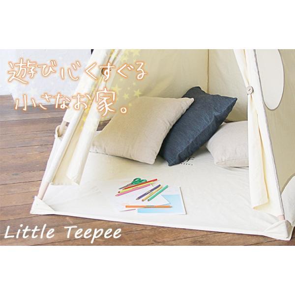 sifflus Little Teepee リトルティピー SFF−09/阪和 シフラス/メーカー直送|flaner-y|03