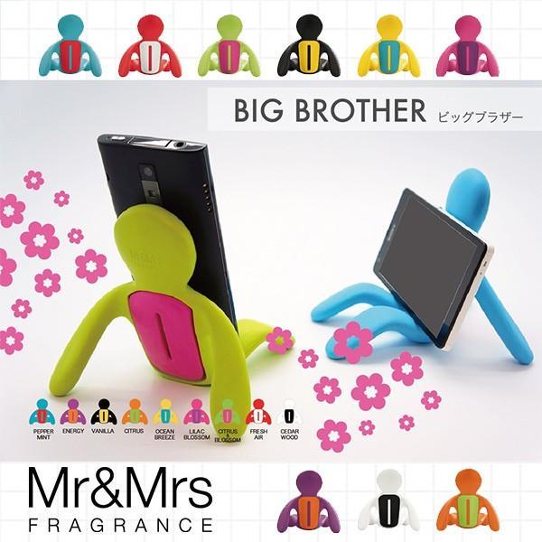Mr&Mrs FRAGRANCE BIG BROTHER ミスターアンドミセス フレグランス ビッグブラザー 携帯スタンド フレッシュナー(ALOC)/在庫有|flaner-y