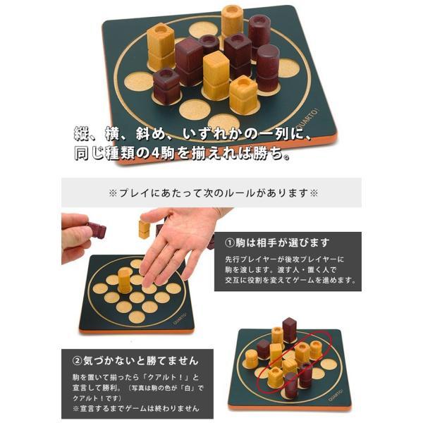 正規販売店 Gigamic クアルト!ミニ ボードゲーム GM001 ミニサイズ /ギガミック QUARTO!mini(CAST)/在庫有|flaner-y|03