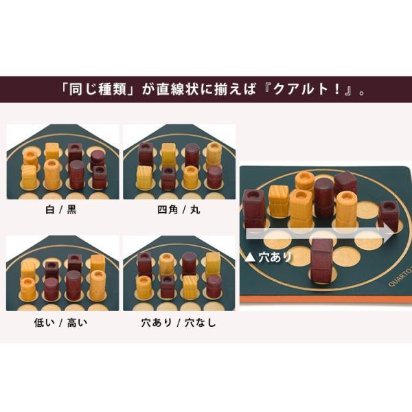 正規販売店 Gigamic クアルト!ミニ ボードゲーム GM001 ミニサイズ /ギガミック QUARTO!mini(CAST)/在庫有|flaner-y|04