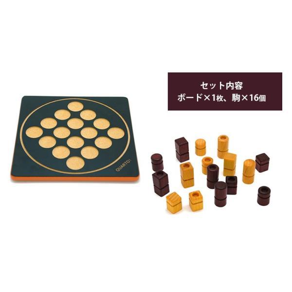 正規販売店 Gigamic クアルト!ミニ ボードゲーム GM001 ミニサイズ /ギガミック QUARTO!mini(CAST)/在庫有|flaner-y|05