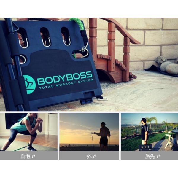 正規販売店 BODY BOSS 2,0 専用バンド 2本セット ボディボス ポータブル フィットネスジム(GROW)/在庫有|flaner-y|03