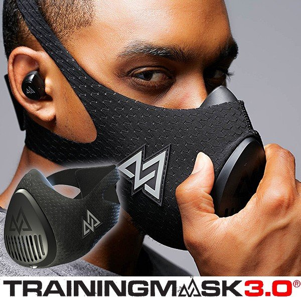 TrainingMask 3.0 トレーニングマスク