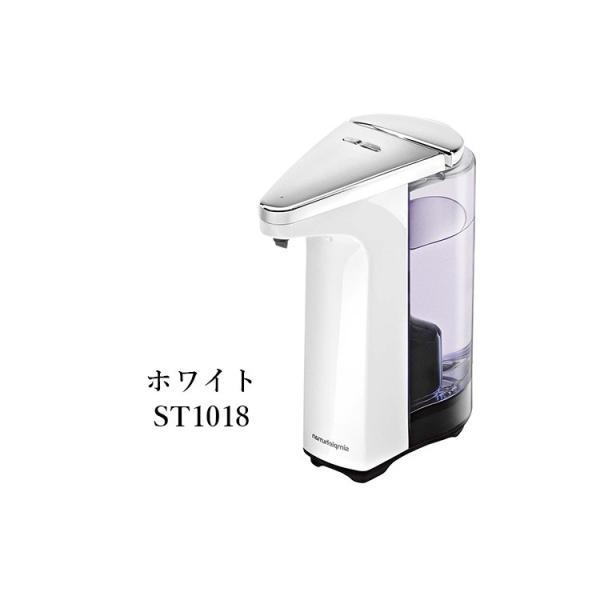 8oz. sensor soap pump simplehuman シンプルヒューマン センサーポンプ ホワイト 237ml/山崎実業株式会社/海外×/メーカー直送 flaner-y 02