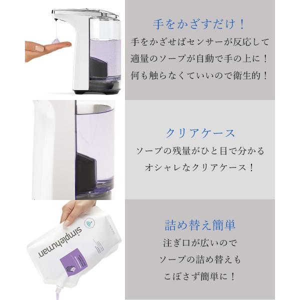 8oz. sensor soap pump simplehuman シンプルヒューマン センサーポンプ ホワイト 237ml/山崎実業株式会社/海外×/メーカー直送 flaner-y 04