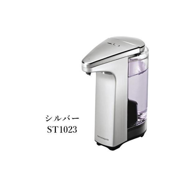 8oz. sensor soap pump simplehuman シンプルヒューマン センサーポンプ シルバー 237ml/山崎実業株式会社/海外×/メーカー直送|flaner-y|03