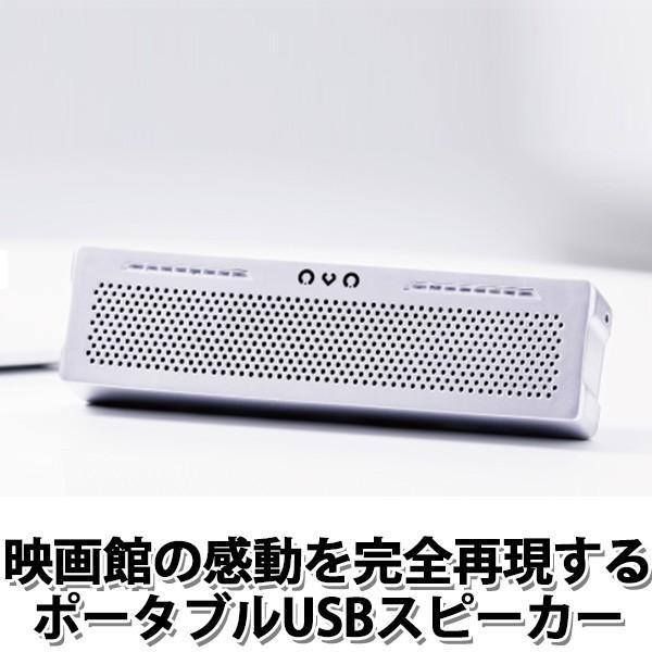 正規販売店 JDSound 映画館のような音質 動画視聴に最適 USB ポータブルスピーカー OVO オボ(JDS)/在庫有(35)|flaner-y