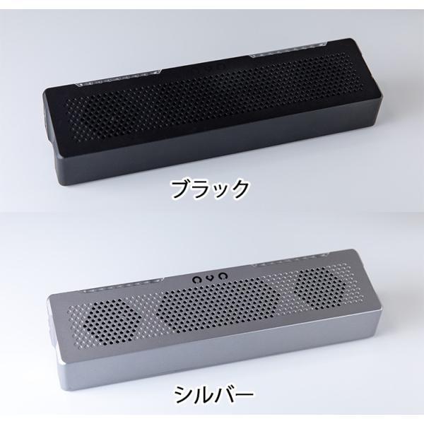 正規販売店 JDSound 映画館のような音質 動画視聴に最適 USB ポータブルスピーカー OVO オボ(JDS)/在庫有(35)|flaner-y|16