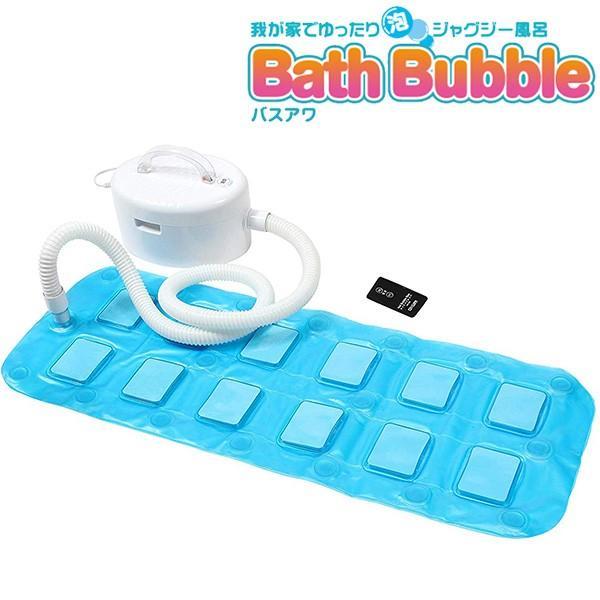 バスアワ Bath Bubble 我が家でゆったり泡ジャグジー風呂(OLF)/在庫有|flaner-y