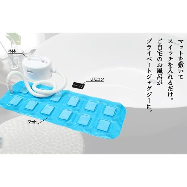 バスアワ Bath Bubble 我が家でゆったり泡ジャグジー風呂(OLF)/在庫有|flaner-y|02