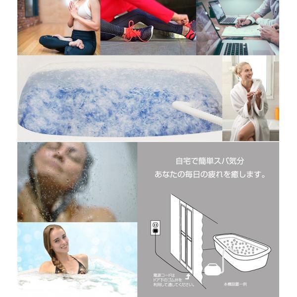 バスアワ Bath Bubble 我が家でゆったり泡ジャグジー風呂(OLF)/在庫有|flaner-y|03