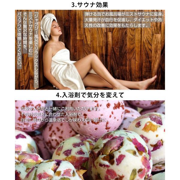 バスアワ Bath Bubble 我が家でゆったり泡ジャグジー風呂(OLF)/在庫有|flaner-y|05
