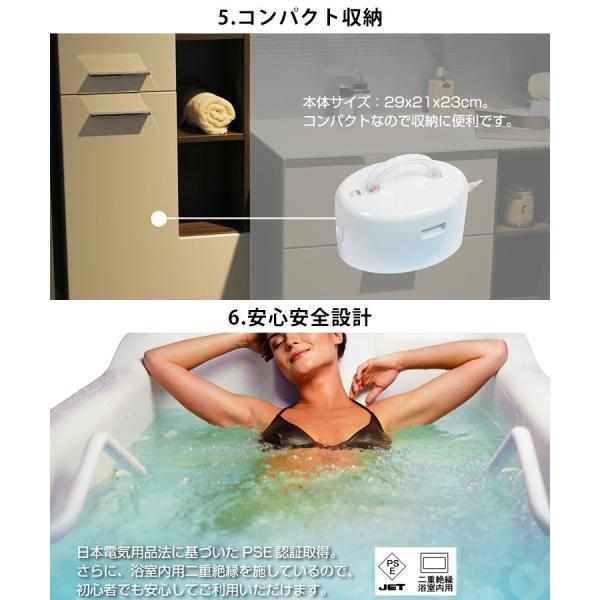 バスアワ Bath Bubble 我が家でゆったり泡ジャグジー風呂(OLF)/在庫有|flaner-y|06