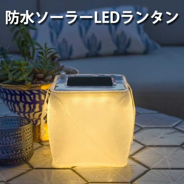 正規販売店 LuminAID Firefly ルミンエイド ファイアフライ ソーラー充電式 LED ランタン(PRES)/メール便無料/海外×/在庫有|flaner-y