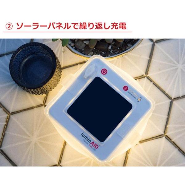正規販売店 LuminAID Firefly ルミンエイド ファイアフライ ソーラー充電式 LED ランタン(PRES)/メール便無料/海外×/在庫有|flaner-y|06