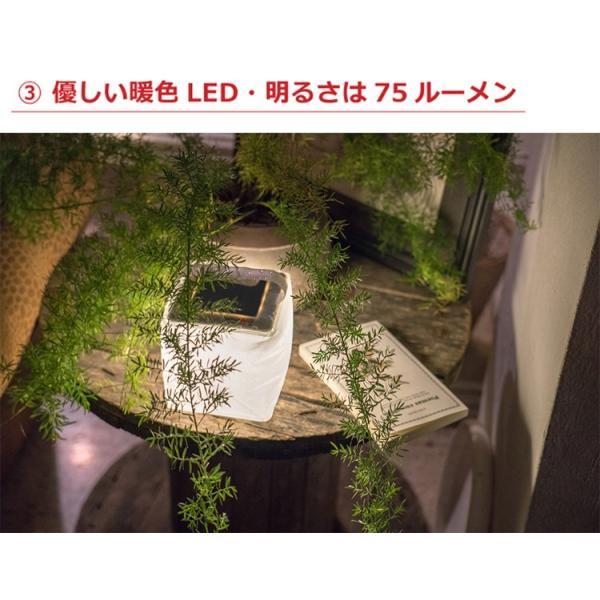 正規販売店 LuminAID Firefly ルミンエイド ファイアフライ ソーラー充電式 LED ランタン(PRES)/メール便無料/海外×/在庫有|flaner-y|07