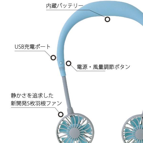 W FAN ダブルファン 首からかける ハンズフリー ポータブル ダブル 扇風機(SPICE)/海外×/在庫有(9) flaner-y 11