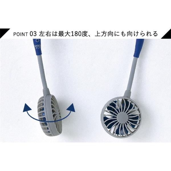 W FAN ダブルファン 首からかける ハンズフリー ポータブル ダブル 扇風機(SPICE)/海外×/在庫有(9) flaner-y 06