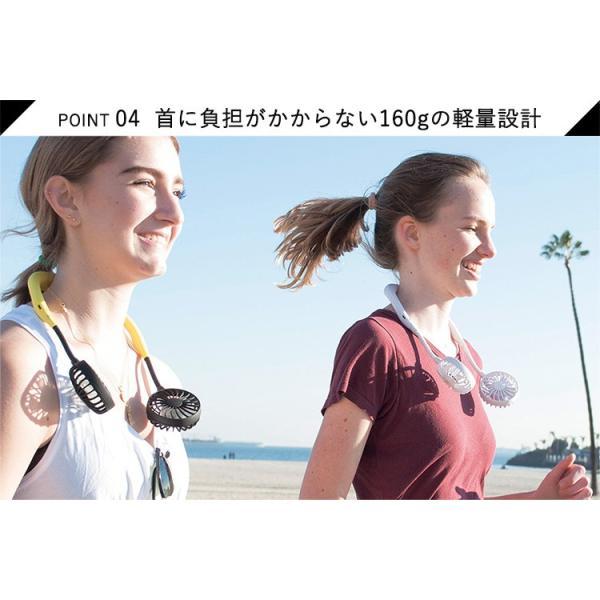W FAN ダブルファン 首からかける ハンズフリー ポータブル ダブル 扇風機(SPICE)/海外×/在庫有(9) flaner-y 07