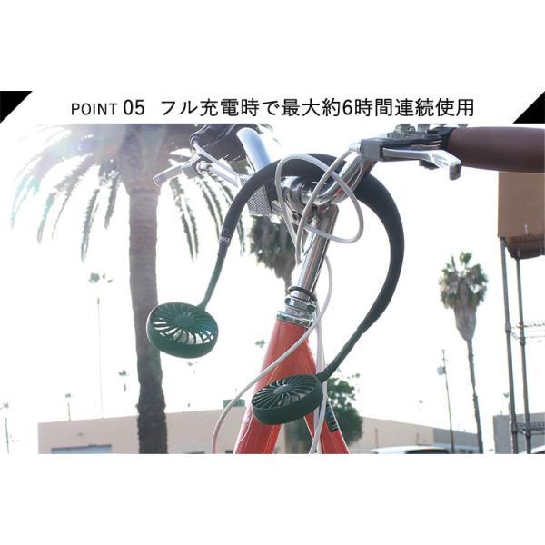 W FAN ダブルファン 首からかける ハンズフリー ポータブル ダブル 扇風機(SPICE)/海外×/在庫有(9) flaner-y 08