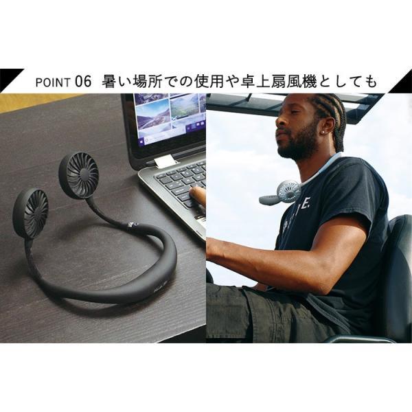 W FAN ダブルファン 首からかける ハンズフリー ポータブル ダブル 扇風機(SPICE)/海外×/在庫有(9) flaner-y 09