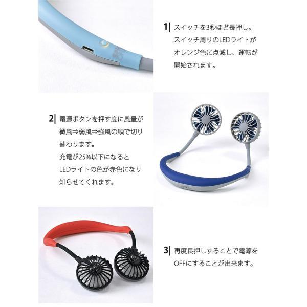 W FAN ダブルファン 首からかける ハンズフリー ポータブル ダブル 扇風機(SPICE)/海外×/在庫有(9) flaner-y 10