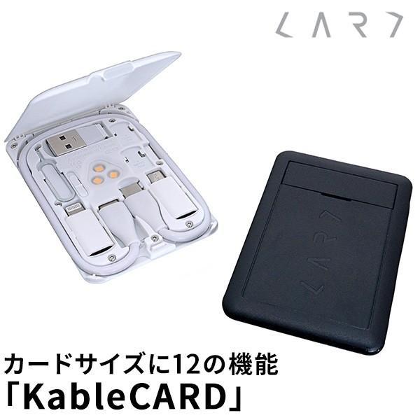 正規販売店 kable CARD ケーブルカード 6種の充電ケーブルやSIM収納などカードサイズに12の機能(ACS)/メール便無料/在庫有(1)|flaner-y