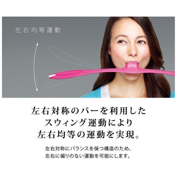 MTG FACIAL FITNESS PAO 3model フェイシャルフィットネス パオ スリーモデル/在庫有|flaner-y|02