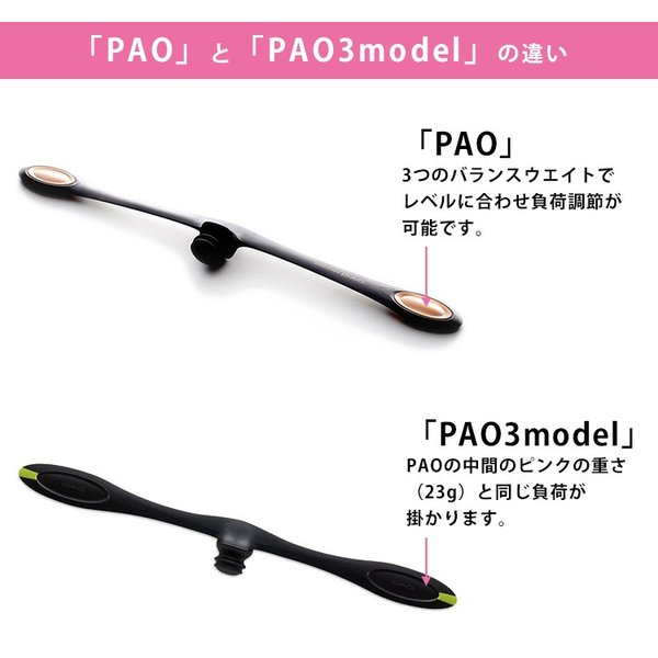 MTG FACIAL FITNESS PAO 3model フェイシャルフィットネス パオ スリーモデル/在庫有|flaner-y|13