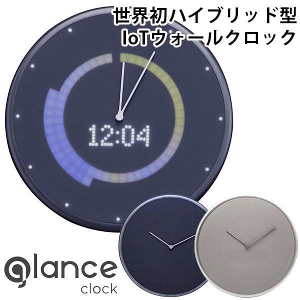Glance Clock グランス クロック 壁掛け時計(BLA)/海外×/一部在庫有|flaner-y