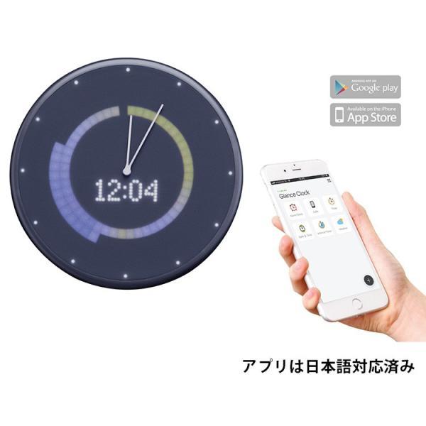 Glance Clock グランス クロック 壁掛け時計(BLA)/海外×/一部在庫有|flaner-y|03