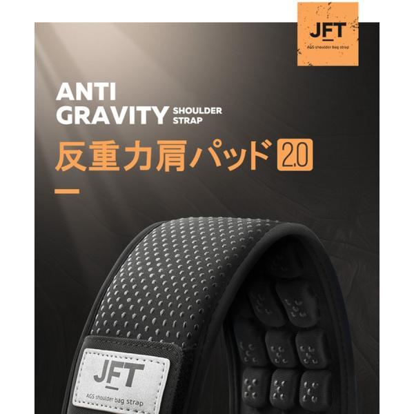 正規販売店 JFT 反重力肩パッド 2,0 両側用 ショルダーパッド(DELF)/メール便無料(DM)(5)/在庫有|flaner-y|03