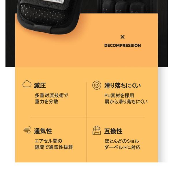 正規販売店 JFT 反重力肩パッド 2,0 両側用 ショルダーパッド(DELF)/メール便無料(DM)(5)/在庫有|flaner-y|04