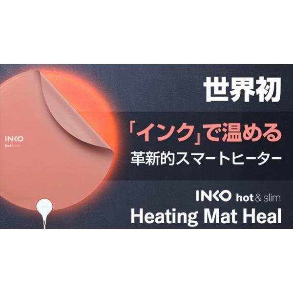 200円OFFクーポン対象/正規販売店 INKO Heating Mat Heal インコ ヒーティングマットヒール PD−270 巻ける USB スマートヒーター(ROA)/在庫有|flaner-y|03