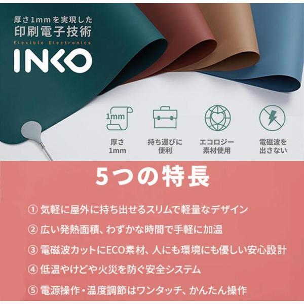 200円OFFクーポン対象/正規販売店 INKO Heating Mat Heal インコ ヒーティングマットヒール PD−270 巻ける USB スマートヒーター(ROA)/在庫有|flaner-y|04
