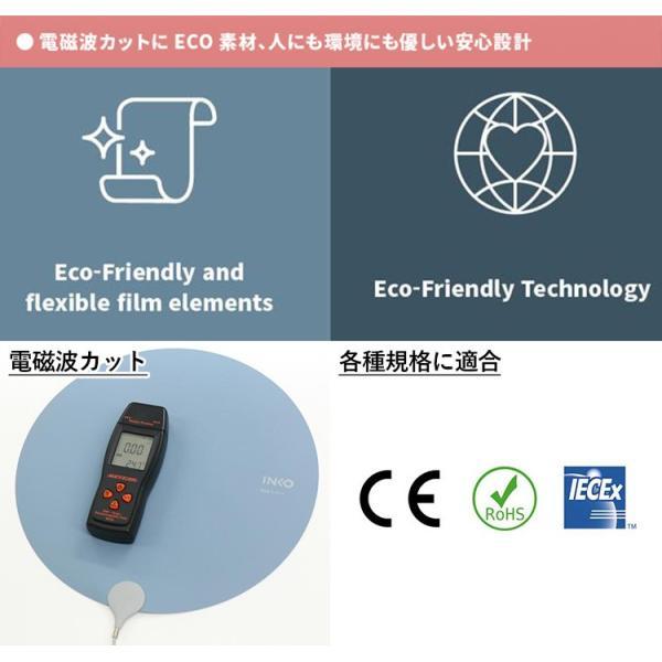 200円OFFクーポン対象/正規販売店 INKO Heating Mat Heal インコ ヒーティングマットヒール PD−270 巻ける USB スマートヒーター(ROA)/在庫有|flaner-y|07