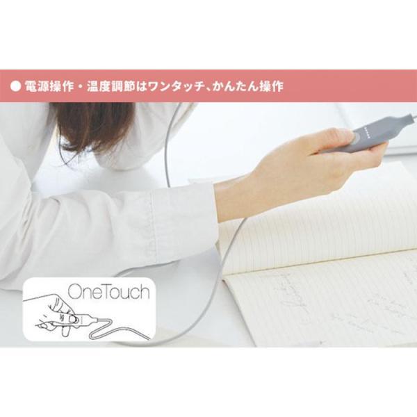 200円OFFクーポン対象/正規販売店 INKO Heating Mat Heal インコ ヒーティングマットヒール PD−270 巻ける USB スマートヒーター(ROA)/在庫有|flaner-y|09