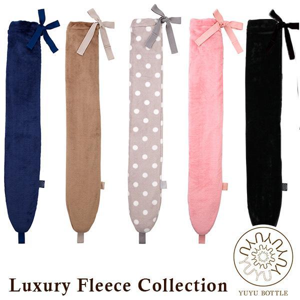 11/26放送「ZIPキテルネ」紹介!Yuyu Bottle Luxury Fleece Collection ユーユーボトル ラグジュアリーフリースコレクション 湯たんぽ(HELI)/在庫有|flaner-y