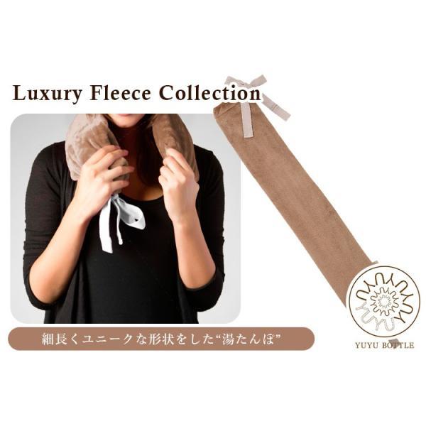 11/26放送「ZIPキテルネ」紹介!Yuyu Bottle Luxury Fleece Collection ユーユーボトル ラグジュアリーフリースコレクション 湯たんぽ(HELI)/在庫有|flaner-y|02