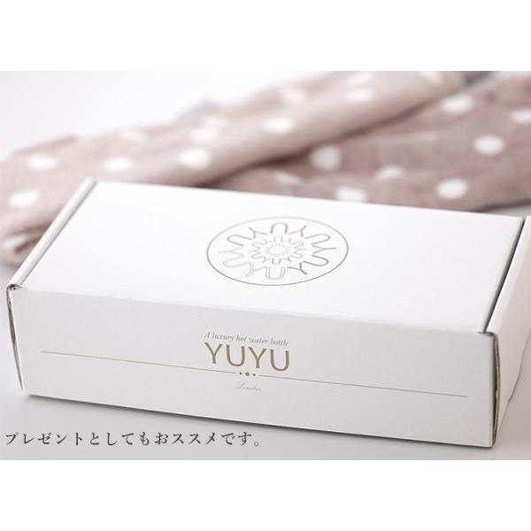 11/26放送「ZIPキテルネ」紹介!Yuyu Bottle Luxury Fleece Collection ユーユーボトル ラグジュアリーフリースコレクション 湯たんぽ(HELI)/在庫有|flaner-y|03