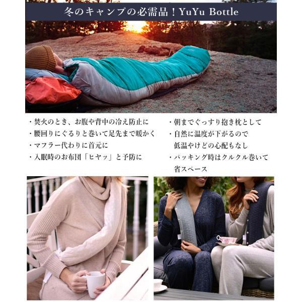 11/26放送「ZIPキテルネ」紹介!Yuyu Bottle Luxury Fleece Collection ユーユーボトル ラグジュアリーフリースコレクション 湯たんぽ(HELI)/在庫有|flaner-y|07