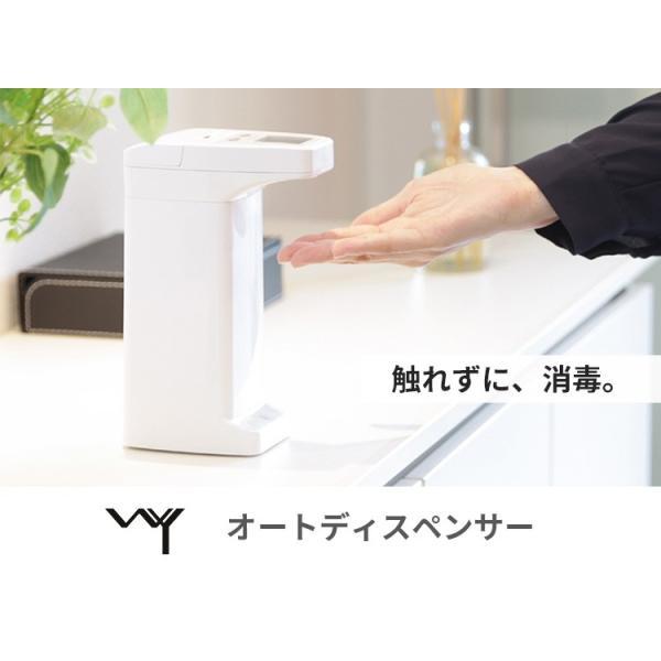 オートディスペンサー 自動センサー ソープディスペンサー(WY)/在庫有 flaner-y 13